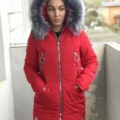 Зимняя куртка Монклер