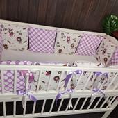 Очаровательный набор бортиков для новорожденных