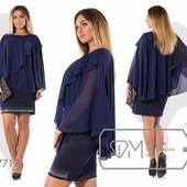 Х7715 Нарядное платье 48-54рр 3 цв