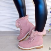 Женские ботинки тимберленды с опушкой
