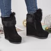Женские ботинки Натур опушка кролик