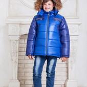 """Зимняя куртка для мальчика """"Cэм"""""""