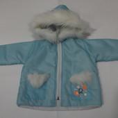 Курточка для куклы Smoby Роксана