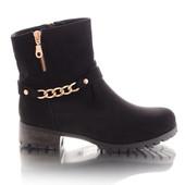 Женские ботинки с цепочкой  в наличии  новые  36 р