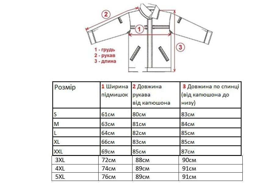 Парка, куртка olymp alyaska для патріотів, р. s-7хл, нейлон, -30c, код cve-0008 фото №6