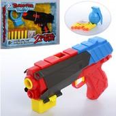 Пистолет RD8810-13