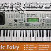 Детский синтезатор MQ 807 USB, 54 клавиши, экран, микрофон, сеть