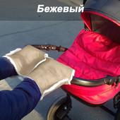Меховая муфта трансформер на коляску разные цвета