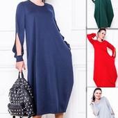 Платье свободный силуэт 5 цветов р-ры 42-60