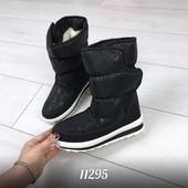 Черные дутики со снежинками 37-41р