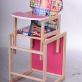 Стульчик для кормления трансформер деревянный М V-002-12 розовый