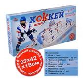 Детская настольная игра Хоккей на штангах Play Smart 0704