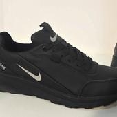 Кроссовки подростковие Nike (черные и синие)