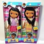 "Кукла Doc MC Stuffins "" D143"