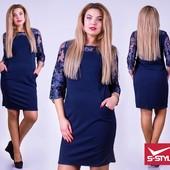 Платье больших размеров 48-50, 52-54, 56-58