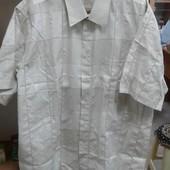 мужская рубашка большого размера уценка