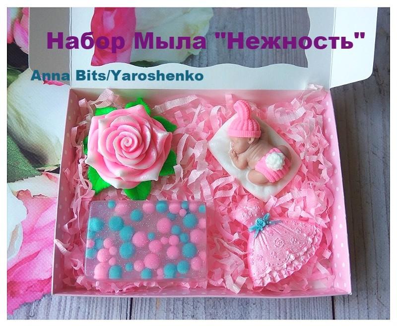 Именной набор мыла/подарок новорожденному, крестины! фото №1