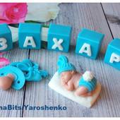 Именной набор мыла/Подарок Новорожденному, Крестины!
