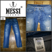 Messi Jeans, джинсы от звезды!))) р. 30 ПОТ 37 длина 100