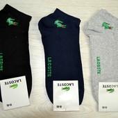 Мужские носки Lacoste черные, синие, серые лакост