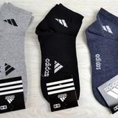 Мужские носки Adidas серые,черные,синии адидас