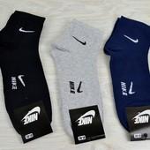 Мужские носки Nike черные, синие, серые найк