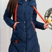 Женское модное пальто холлофайбер 42-44