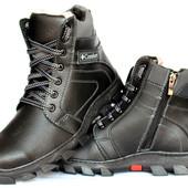 Зимние ботинки мужские на тракторной подошве (СГБ-13ч)