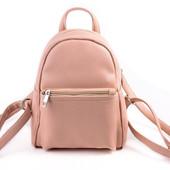 Розовый мини рюкзак пудра  кожзам для девочки 5-12 лет Луцк качество