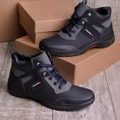 Завышенные мужские кроссовки 17078-9