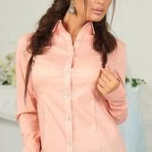 Размеры 40-46 Элегантная женская блуза