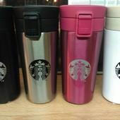 Термо чашка Starbucks (Старбакс) с поилкой. Не Течет!!