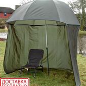 Зонт - палатка для рыбалки, пляжа, пикника Umbrella RA-2500 Ranger