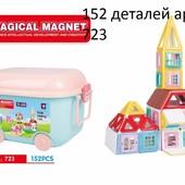 Магнитный конструктор Xinbida Magical Magnet