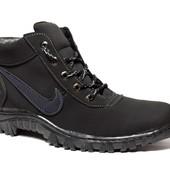 Спортивные мужские ботинки - Зима (АН-371)