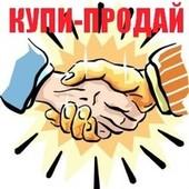 Реклама вашего товара вконтакте