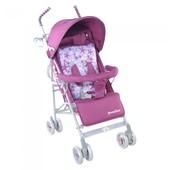 Коляска-трость Babycare Walker с дополнительными опциями