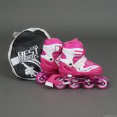 Ролики Best Rollers 1003 розовые