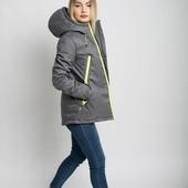 Куртка женская зимняя AW3 MEL