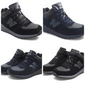 Зимние мужские ботинки Код-Kn-9021