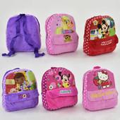 Детские рюкзаки плюшевые 30 на 25 см