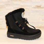 Ботинки зимние женские черные С655