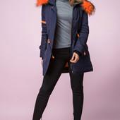 Куртка зимняя качественная Новинка (8456)
