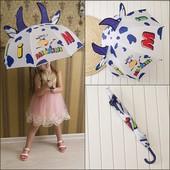 детский зонтик, детский зонт