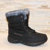 Ботинки зимние черные С658