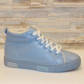 Женские зимние ботинки голубые