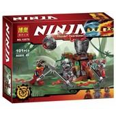 Конструктор Bela Ninja 10578