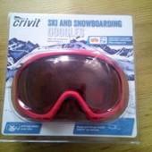 Лыжная маска Crivit