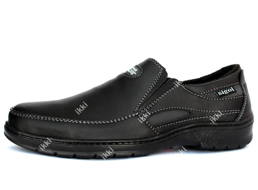 40 и 42 р Туфли мужские на резинку обувь Львовского производства (СГП-2-5) фото №1