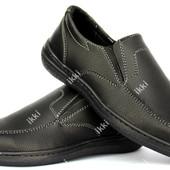 Мужские классические туфли - мокасины на резинку (СГ-сч)
